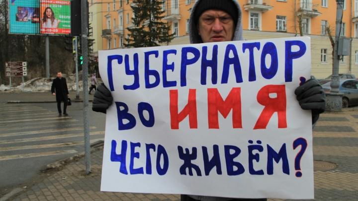 Послание губернатора к депутатам Архангельск встретил серией одиночных пикетов