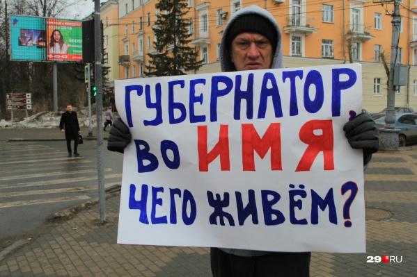 У жителей Архангельска к Игорю Орлову много вопросов. Есть и довольно философские