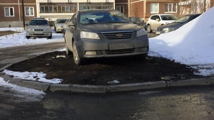«Я паркуюсь как...»: простой тест, отличающий автохама от правильного водителя