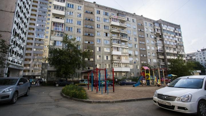 Заждались покупателя: названы микрорайоны Новосибирска с тысячами квартир в продаже