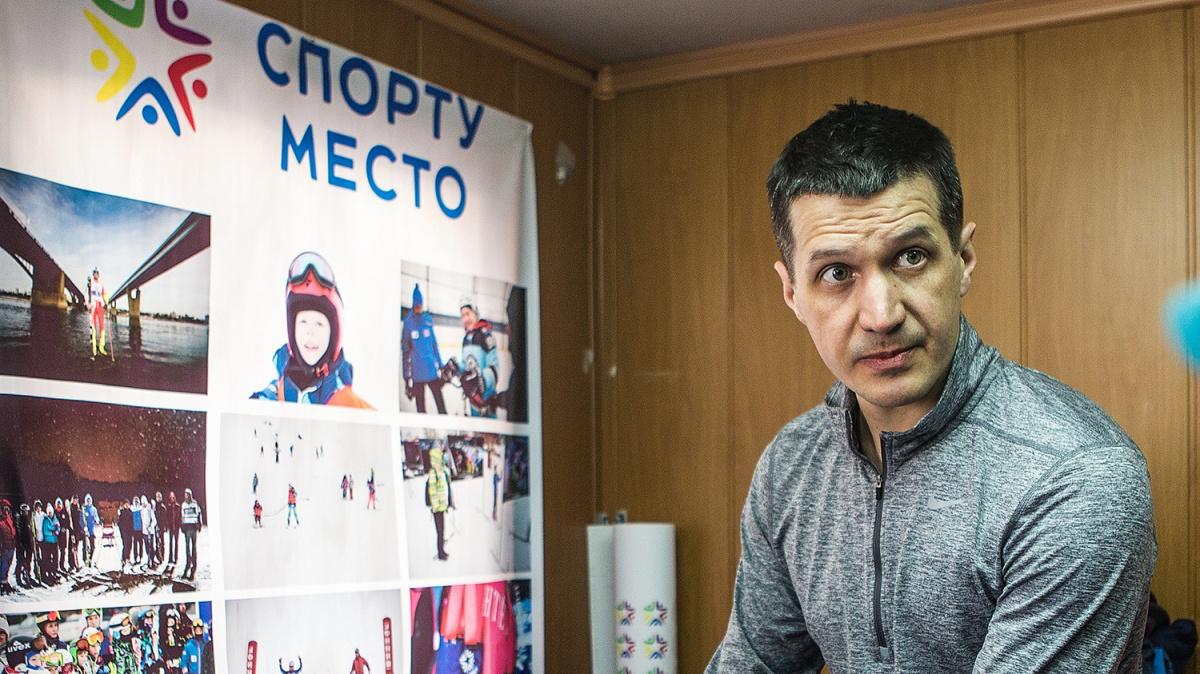 Владислав Иванов известен в Новосибирске своей помощью детям, которым сложно заниматься спортом