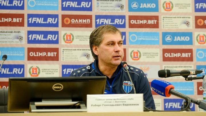 «Позитива очень-очень мало»: тренер волгоградского «Ротора» назвал игру с «Томью» слабой