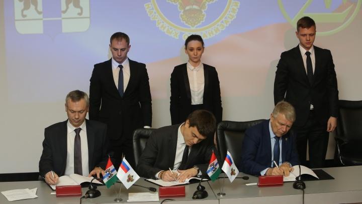 Новосибирские власти договорились развивать экономику вместе с учеными