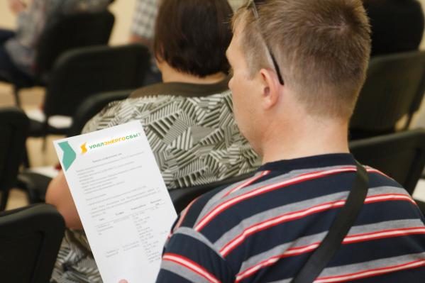 Потребители из городов и поселений Южного Урала смогут встретиться с руководством компании, высказать пожелания по работе и получить консультацию по вопросам энергоснабжения