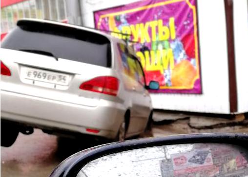 «Где дороги?»: машина есть —провал найдётся