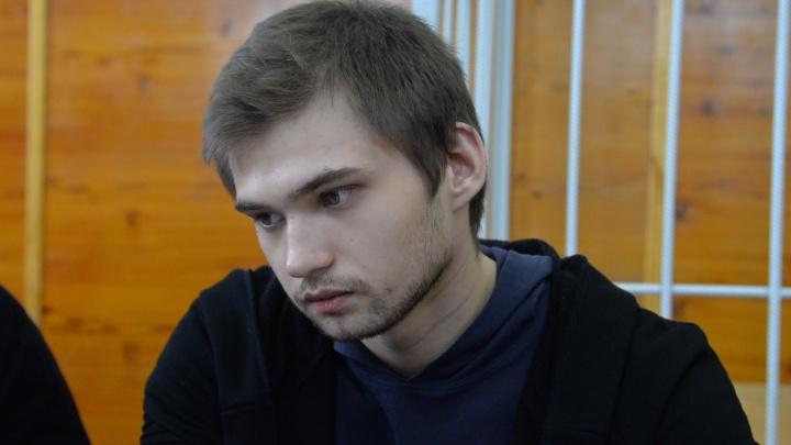 Ловцу покемонов Руслану Соколовскому скостили условный срок