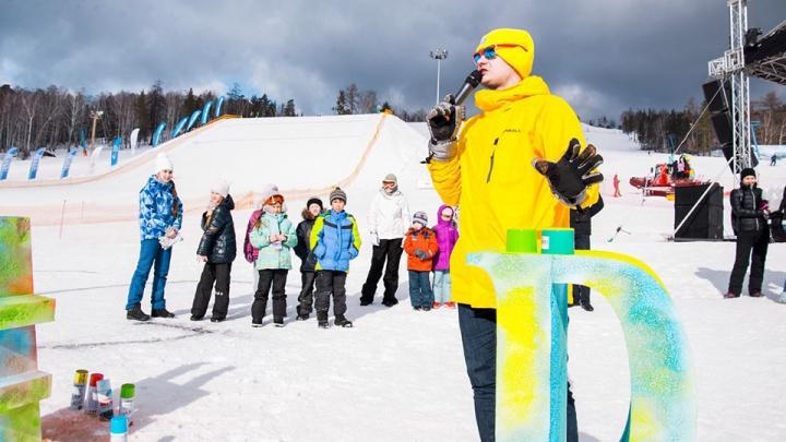 В Миассе соберутся именитые райдеры: там пройдет международный фестиваль фристайла и сноуборда
