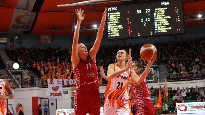 «Лисицы» УГМК разгромили баскетболисток из Москвы в домашнем матче