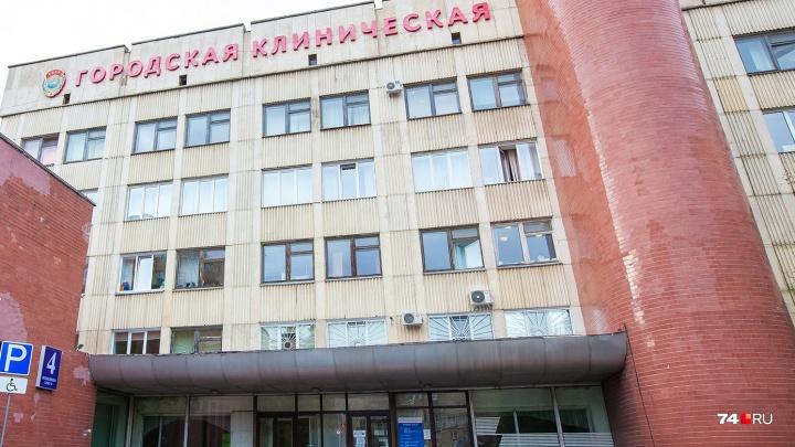 Из окна челябинской больницы выпала пациентка
