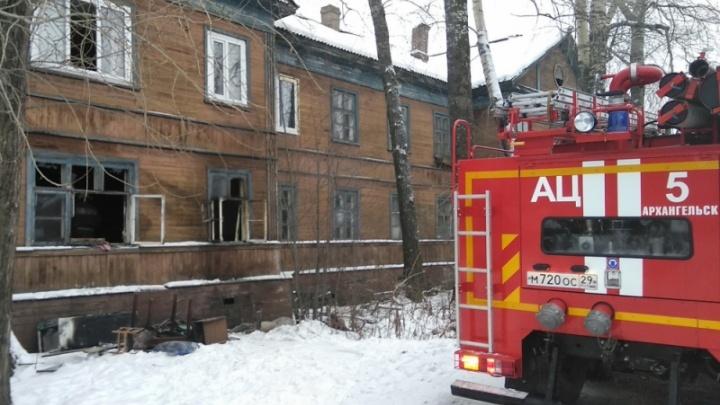 «Отравление угарным газом оказалось критичным»: в Исакогорке во время пожара погибла семья