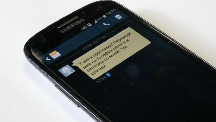 «Мама, я попал в ДТП»: заключенного из Прикамья осудили за телефонное мошенничество