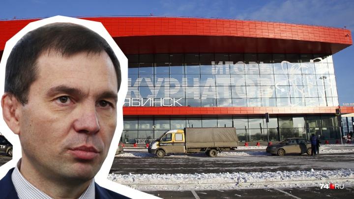 Гендиректор челябинского аэропорта рассказал, чем встретит пассажиров новый терминал за 3,6 млрд
