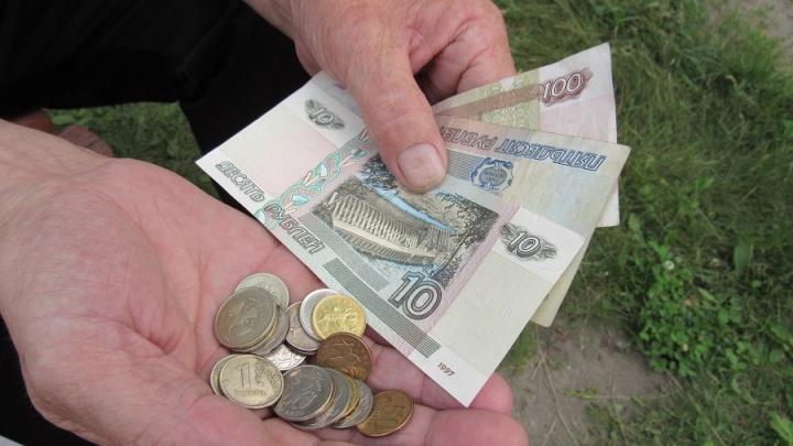 Зарплаты курганцев растут. По информации мэрии, в среднем горожане получают 34 тысячи рублей в месяц