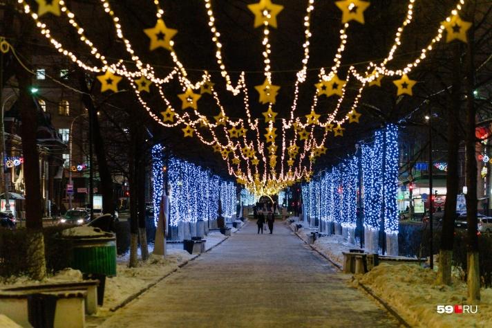 Картинки по запросу екатеринбург новогодний