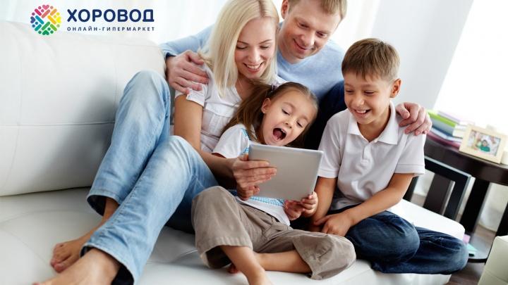 Онлайн-гипермаркет «Хоровод» — удобный сервис для комфортных покупок
