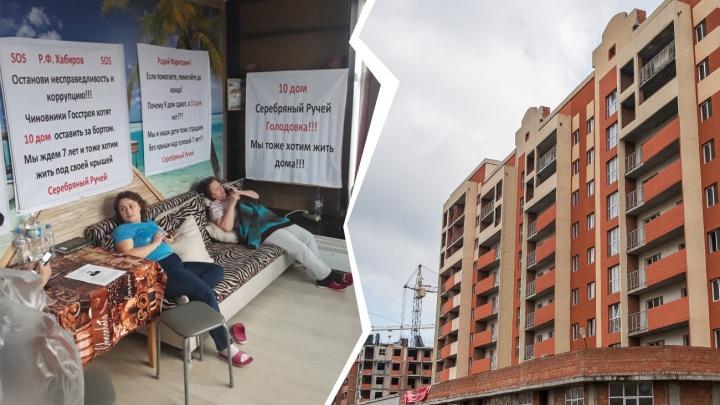 «Радий Фаритович, помогайте до конца!»: в Башкирии дольщики «Серебряного ручья» объявили голодовку
