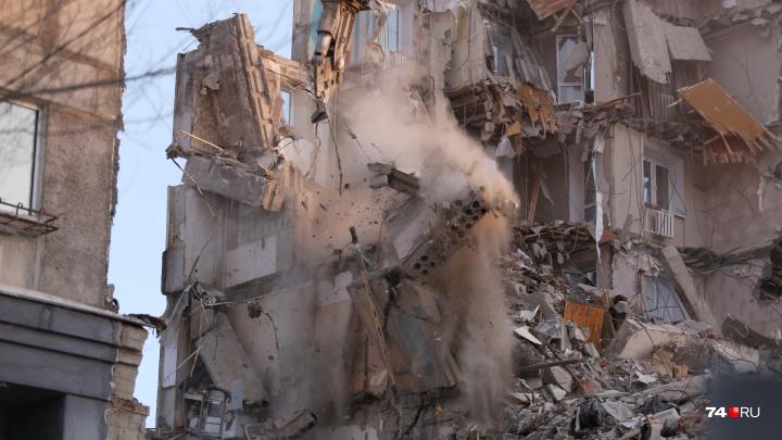 «Вас в списках нет»: жительница магнитогорского дома, пострадавшего от взрыва, осталась без квартиры