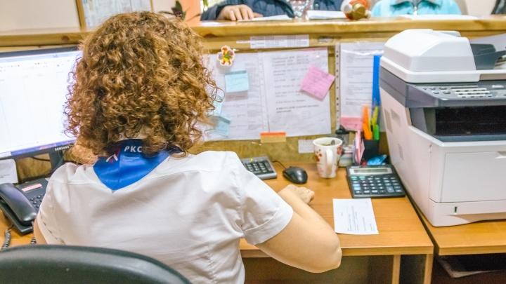 В Самаре поставщики коммунальных услуг решили делать «скидки» злостным неплательщикам