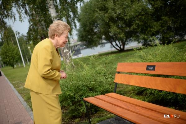 Наина Ельцина открывает свою именную скамейку