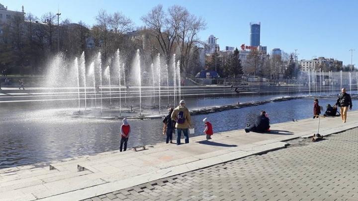 В Екатеринбурге провели пробный запуск фонтана на Плотинке