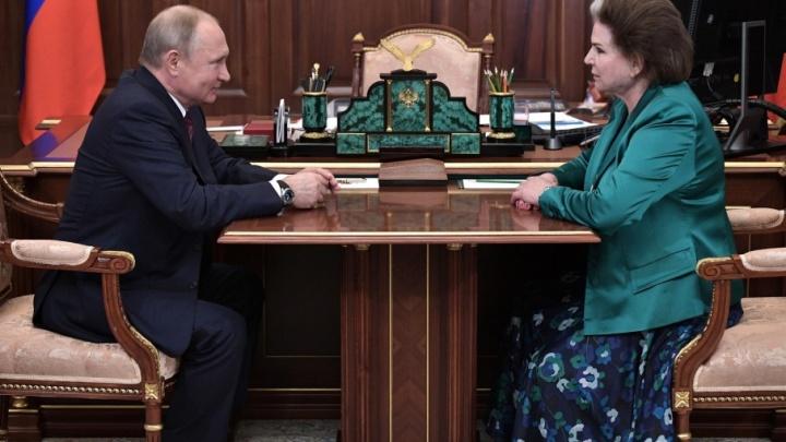 «Мы им довольны»: Валентина Терешкова попросила Путина не забирать ярославского губернатора
