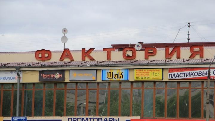 Варавино и Сульфат оказались самыми удобными для расширения жилплощади районами Архангельска
