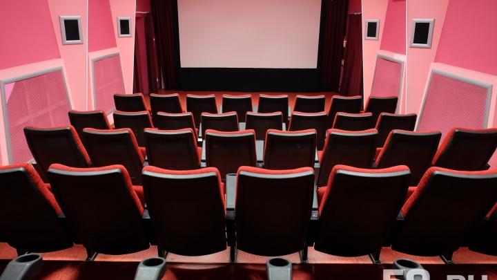 Без ретроспектив. Как законопроект о кинофестивалях скажется на пермском зрителе?