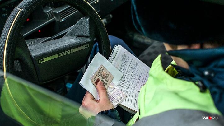 Пытался откупиться за езду пьяным: южноуральцу огласили приговор за взятку инспектору ГИБДД
