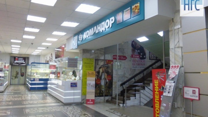 «Командор» оштрафовали на 50 тысяч за витрины с логотипами товаров
