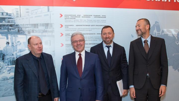 Три крупных олигарха выделяют 580 миллиардов на индустриализацию Красноярского края