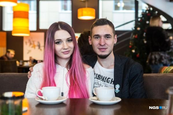 Анастасия и Сергей Петрунины