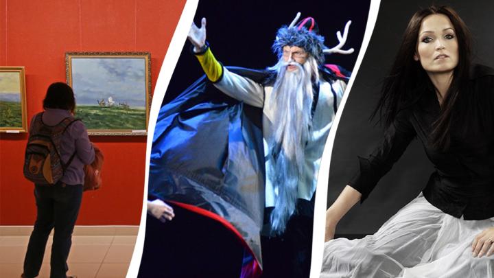 Концерт мировой звезды, много выставок и чуть-чуть поэзии: анонс развлечений на неделю в Уфе