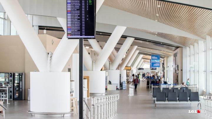 Два рейса не смогли вылететь из Ростова из-за технических неполадок