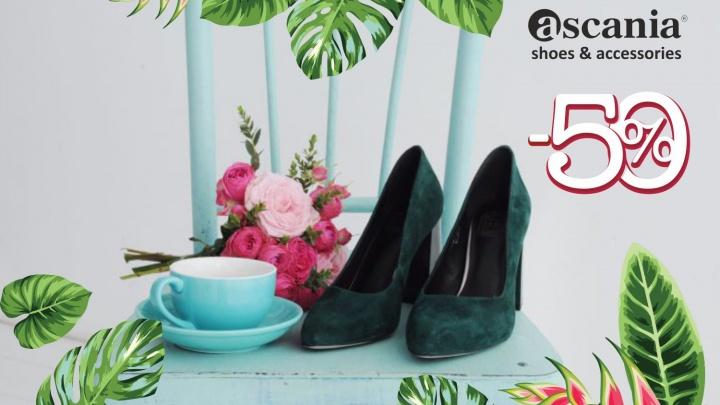 В первый уик-энд лета сеть магазинов модной обуви Ascania распродает туфли за полцены