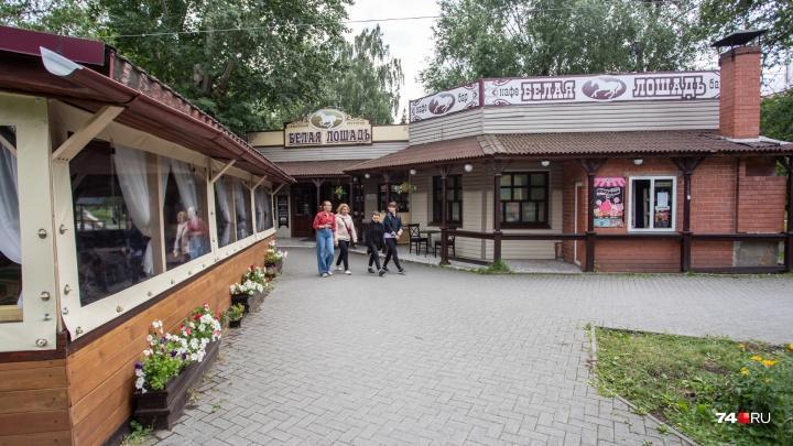 Не в коня корм? В Челябинске выставили на продажу ресторан «Белая лошадь»