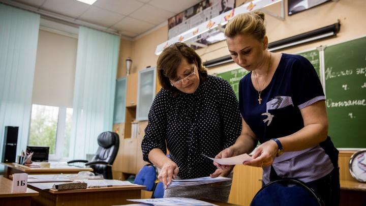 Новосибирским учителям впервые за шесть лет подняли оклады