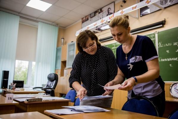 В среднем оклады учителей повысили на 1,5–2 тысячи рублей