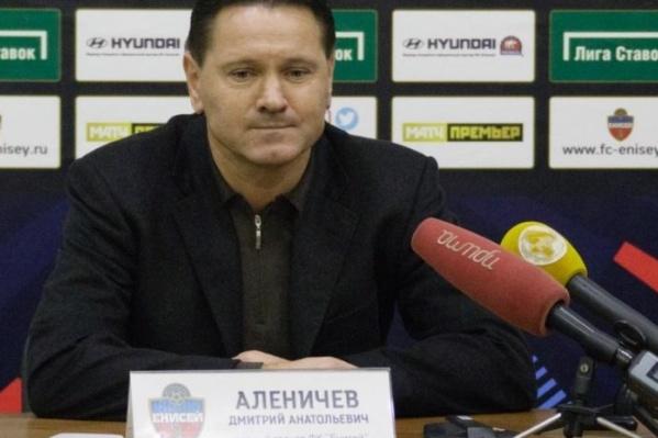 Главный тренер красноярского футбольного клуба «Енисей» Дмитрий Аленичев