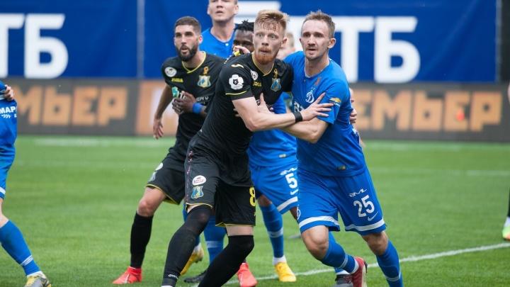 ФК «Ростов» сыграл вничью с «Динамо»