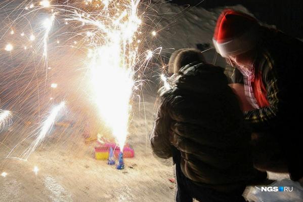 От Нового года до персонального апокалипсиса — один шаг