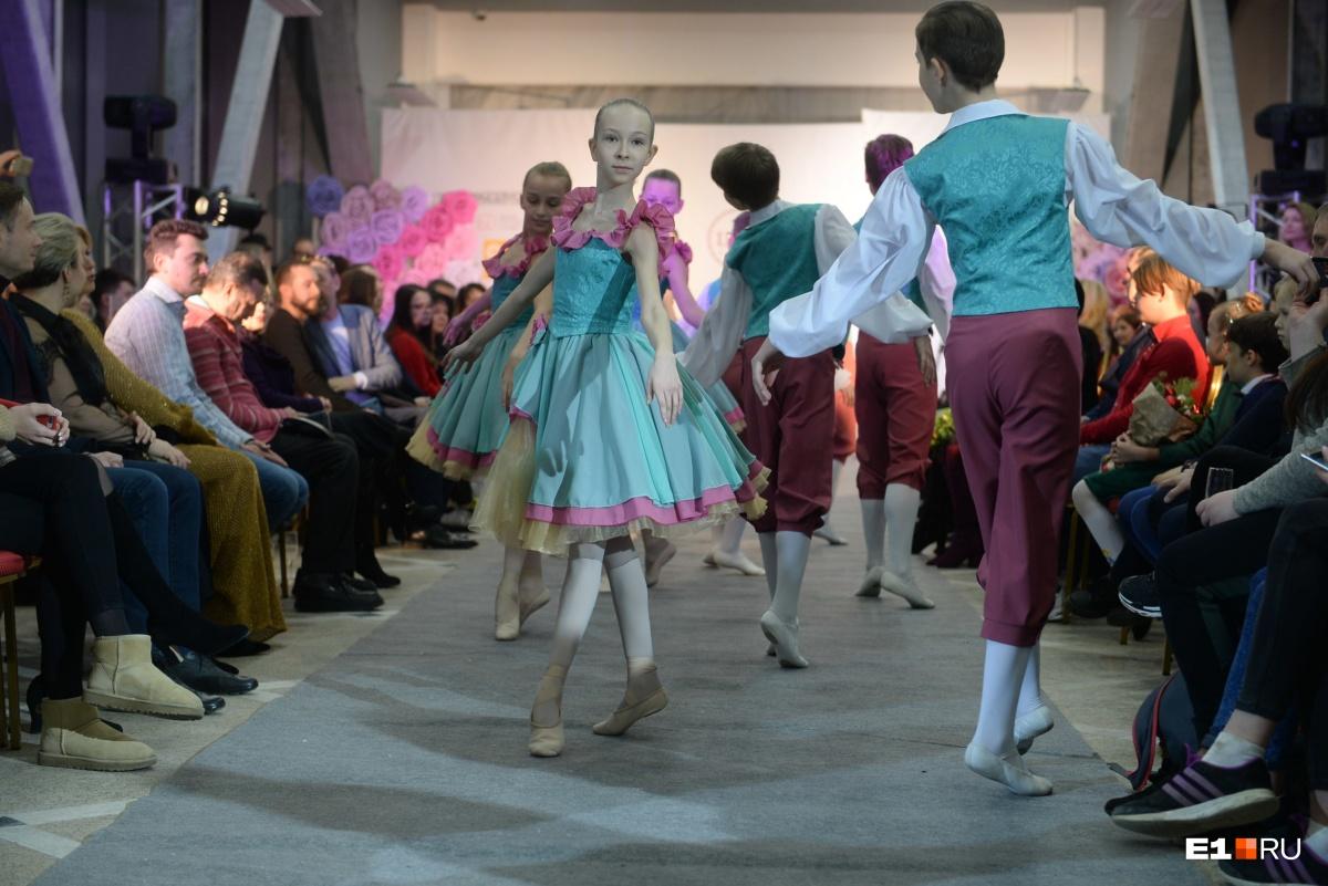 Выступление учащихся хореографического колледжа