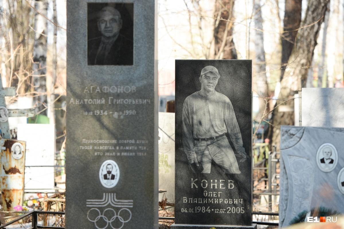 Кладбища с историей: где на Урале похоронены жертвы биологического оружия и герой, убивший боевиков