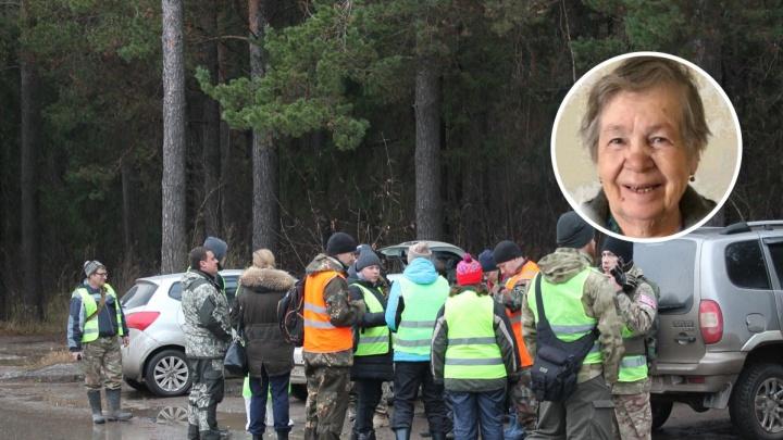 В Перми объявили срочный сбор на поиски 77-летней пенсионерки