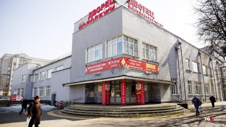 Ярославским бюджетникам докинут денег к зарплатам: кого это коснётся