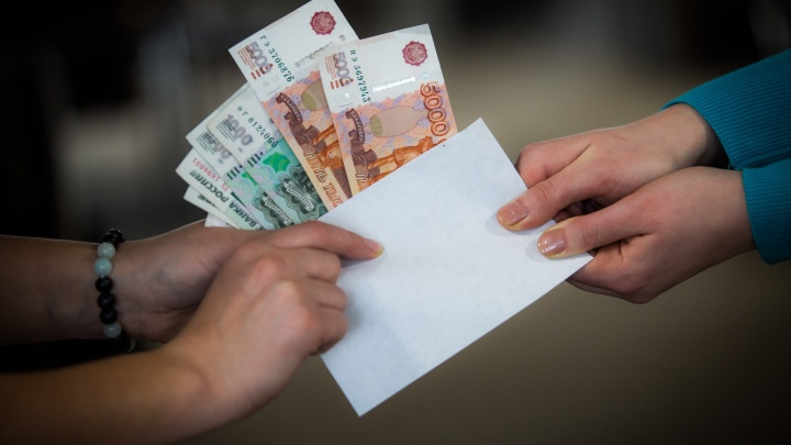 Средняя зарплата новосибирцев превысила 33,5 тысячи рублей