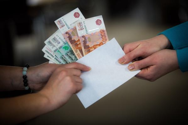 Зарплата новосибирцев выросла по сравнению с началом года