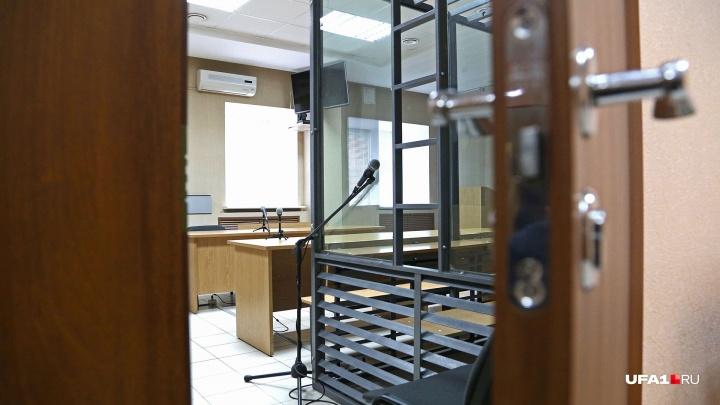 Трое обнальщиков в Уфе, заработавшие 27 миллионов рублей, получили по 4 года условно