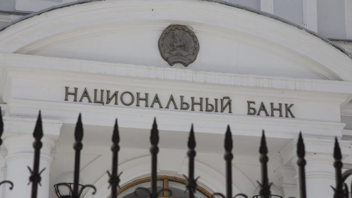 Нацбанк Башкирии: за год лук подешевел на треть, а бензин подорожал на одну десятую