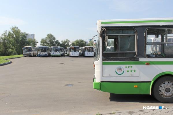 "Автобусы ездили по маршруту&nbsp;<nobr class=""_"">№ 59</nobr>"