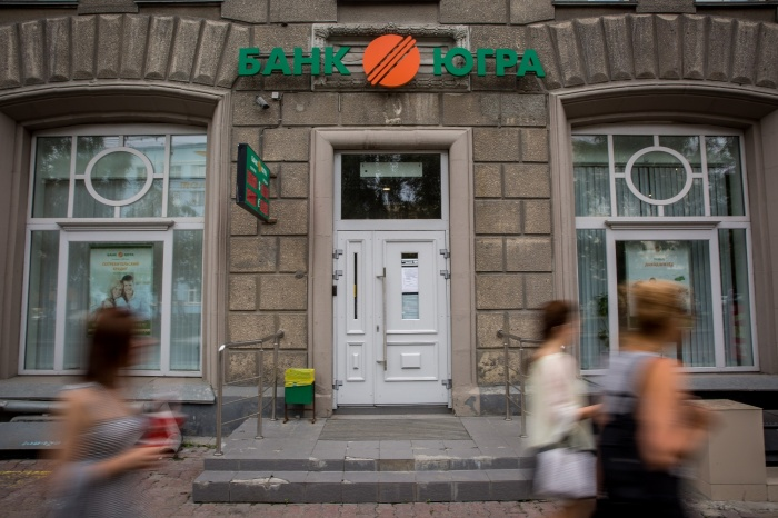 «Югра» пока не лишилась лицензии, однако своих денег вкладчики не увидят в ближайшие полгода